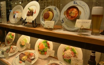 Restaurant «Mikasa Kaikan». Display window.