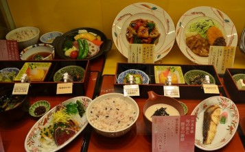 Restaurant «Sanrumu». Display window.