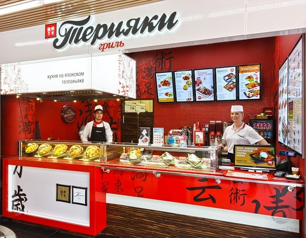 Teriyaki Grill Restaurant stands out among other food court establishments
