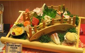 Японский ресторан - 2. Витрина.
