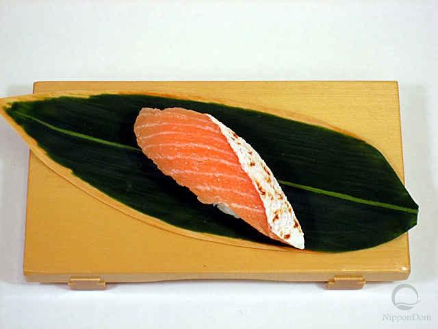 Salmon (baked toro)