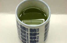 "Fake Japanese tea ""Sencha"""