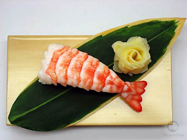 Shrimp-9