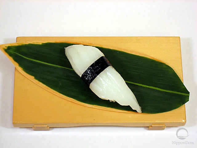"Replica of sushi ""squid (7) with nori seaweed"""