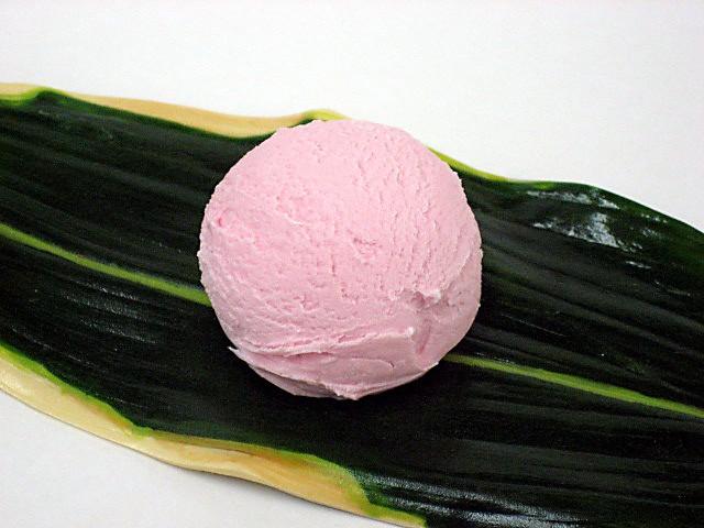 Strawberry ice cream (20)