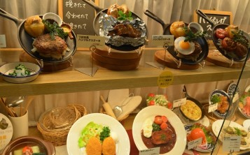 Restaurant «Tsubame Grill». Display window.