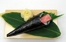 Tuna-1