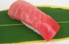 "Sushi ""Tuna"""