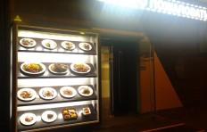 Бар-ресторан «Океан»