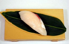 "Replica of sushi ""Yellowtail (5)"""